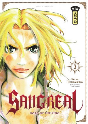 couverture, jaquette Sangreal - Road of the king 3  (kana)