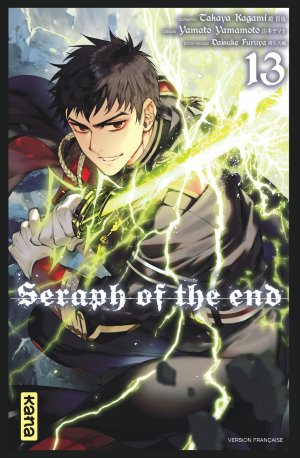 Seraph of the end #13
