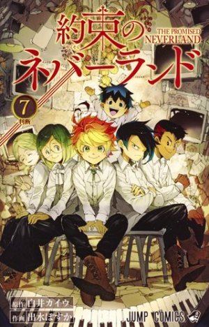 The promised Neverland # 7