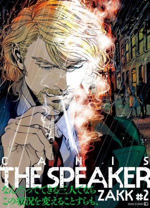 Canis -The Speaker- 2 Manga