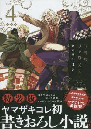 Frau Faust Collector 4 Manga
