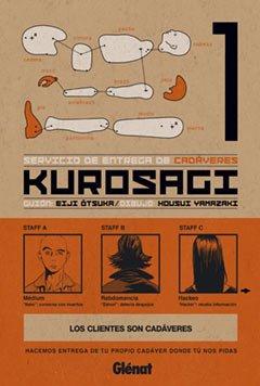 Kurosagi - Livraison de cadavres édition Espagnole