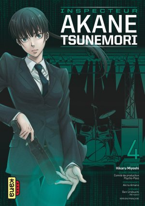 couverture, jaquette Psycho-pass, Inspecteur Akane Tsunemori 4  (kana)