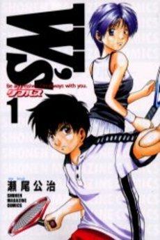 W's édition Japonaise