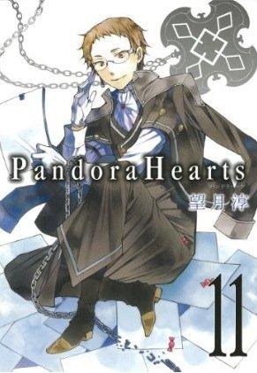 couverture, jaquette Pandora Hearts 11  (Square enix)