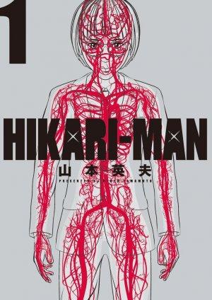 Hikari-Man édition Simple