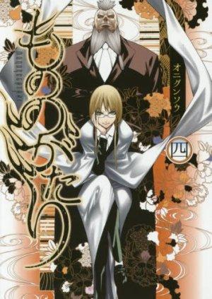 couverture, jaquette Spirits seekers 4  (Shueisha) Manga