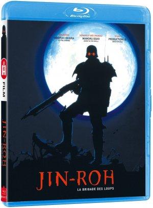 Jin Roh, La Brigade Des Loups édition Blu-ray