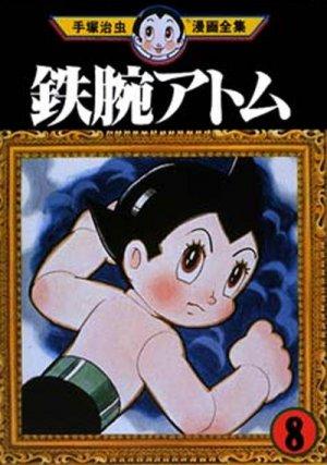 couverture, jaquette Astro Boy 8  (Houbunsha)