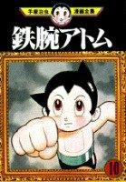 couverture, jaquette Astro Boy 10  (Houbunsha)