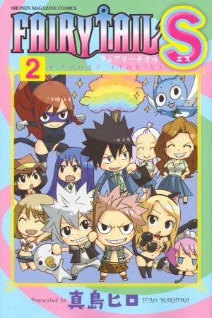 couverture, jaquette Fairy Tail S 2  (Kodansha)
