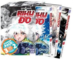 Riku-do  Starter Pack