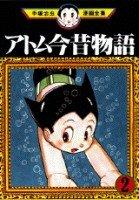 couverture, jaquette Astro Boy 22  (Houbunsha)