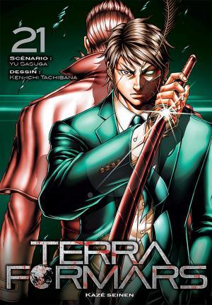 Terra Formars # 21