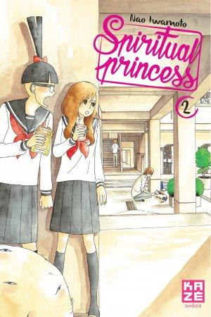 Spiritual Princess # 2