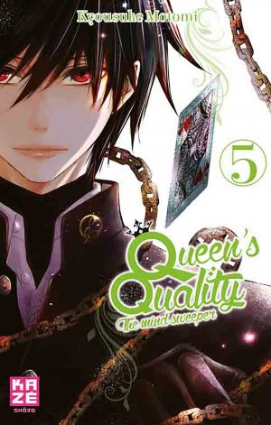 Queen's Quality # 5