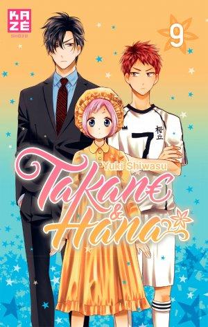Takane & Hana 9 Simple