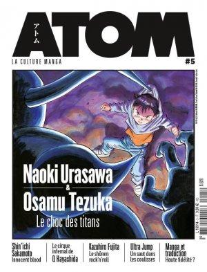 Atom 5