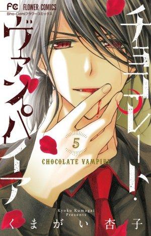 Chocolate Vampire # 5