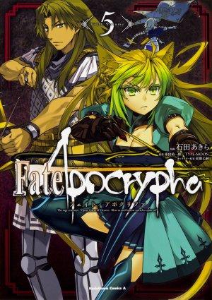 couverture, jaquette Fate/Apocrypha 5  (Kadokawa)