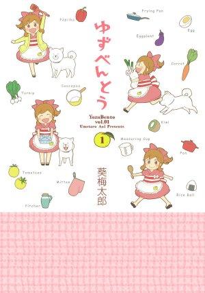 Le bonheur c'est simple comme un bento de Yuzu édition Simple