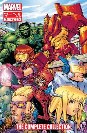 Marvel Manga édition TPB softcover (souple) - Intégrale