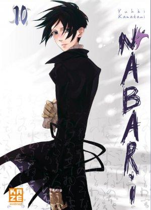 Nabari # 10