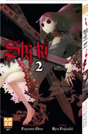 couverture, jaquette Shi Ki 2  (kazé manga) Manga