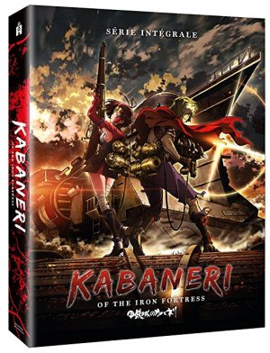 Kabaneri of the iron fortress édition simple