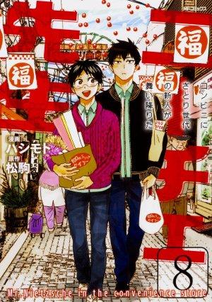 Nietzsche-sensei - Konbini ni, Satori Sedai no Shinjin ga Maiorita 8