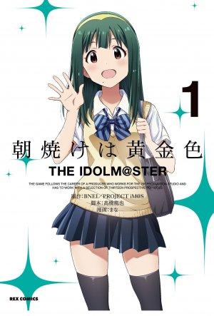 Asayake wa Koganeiro - The IDOLM@STER édition Simple