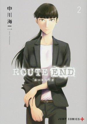 Route End édition Simple