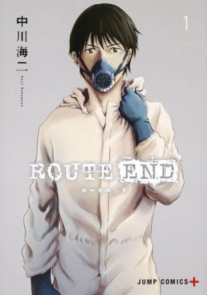 Route End 1