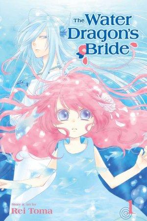 Suijin no Ikenie édition Simple