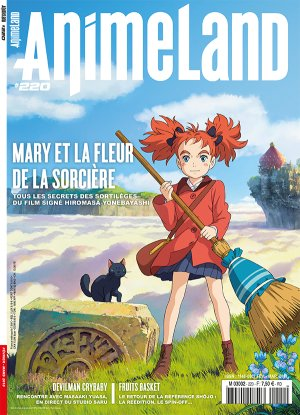 Animeland # 220