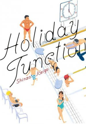 Holiday Junction  Simple
