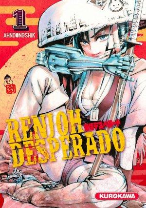 Renjoh Desperado # 1