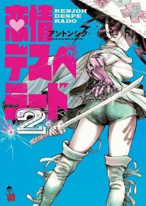 couverture, jaquette Renjoh Desperado 2  (Shogakukan) Manga