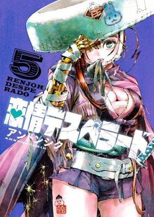 couverture, jaquette Renjoh Desperado 5  (Shogakukan)