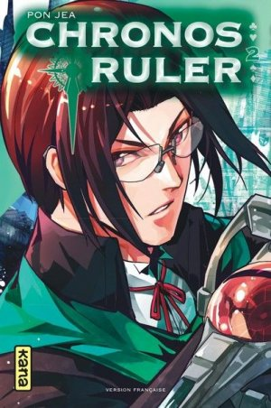 Chronos Ruler 2