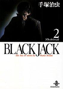 couverture, jaquette Black Jack - Kaze Manga 2  (Akita shoten)