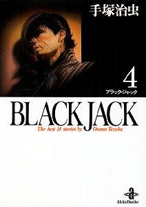 couverture, jaquette Black Jack - Kaze Manga 4  (Akita shoten) Manga