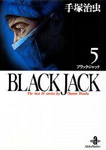 couverture, jaquette Black Jack - Kaze Manga 5  (Akita shoten) Manga