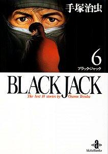 couverture, jaquette Black Jack - Kaze Manga 6  (Akita shoten)