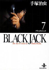 couverture, jaquette Black Jack - Kaze Manga 7  (Akita shoten)