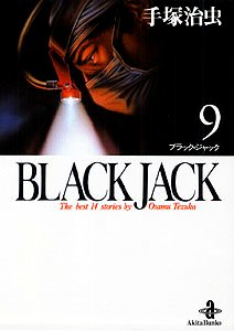 couverture, jaquette Black Jack - Kaze Manga 9  (Akita shoten)