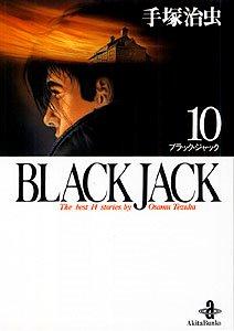 couverture, jaquette Black Jack - Kaze Manga 10  (Akita shoten)