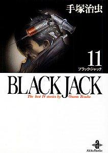 couverture, jaquette Black Jack - Kaze Manga 11  (Akita shoten)