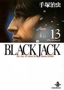couverture, jaquette Black Jack - Kaze Manga 13  (Akita shoten) Manga