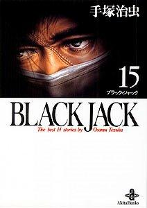 couverture, jaquette Black Jack - Kaze Manga 15  (Akita shoten) Manga
